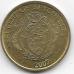 5 центов. 1997 г. Сейшелы. Маниоковая пальма. 7-4-622