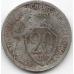 20 копеек. 1931 г. СССР. 7-5-291