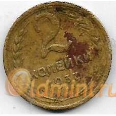 2 копейки. 1937 г. СССР. 7-7-248