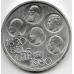 500 франков. 1980 г. Бельгия (на фламандском). Серебро. 9-4-711