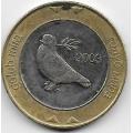 2 конвертируемых марки. 2003 г. Босния и Герцеговина. 6-1-820