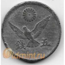 5 сен. 1945 г. Япония. Голубь. 6-1-822