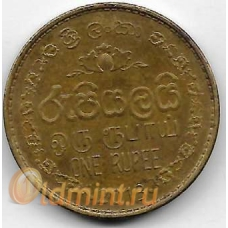 1 рупия. 2013 г. Шри-Ланка. 6-1-825