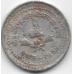 25 пайсов. 1983 г. Непал. 6-1-826