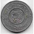 25 пойша. 1983 г. Бангладеш. 6-1-828