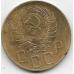 5 копеек. 1939 г. СССР. 6-4-552