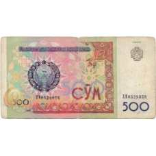 Узбекистан. 500 сум. 1999 г. Б-2206