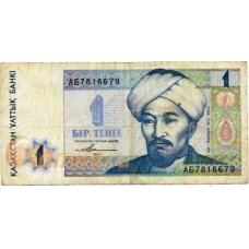 Казахстан. 1 тенге. 1993 г. Б-2207