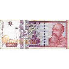 Румыния. 10 000 лей (леев). 1994 г. Румыния. Б-2208
