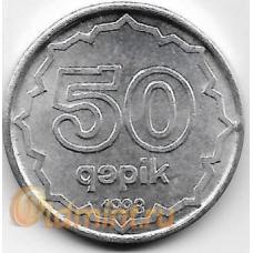 50 гяпиков. 1993 г. Азербайджан. 6-5-804