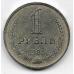 1 рубль. 1985 г. СССР. 6-4-562