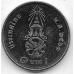 1 бат. 2018 г. Таиланд. Новый король Рама X. 5-3-835