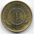 1 цент. 1992 г. Гайана. 5-3-839