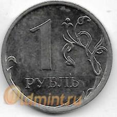 1 рубль. 2015 г. ММД. 18-3-302