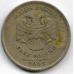 1 рубль. 2005 г. ММД. 18-3-304