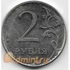 2 рубля. 2015 г. ММД. 18-3-305