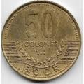 50 колон. 2002 г. Коста-Рика. 18-3-310