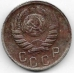 15 копеек. 1941 г. СССР. 18-3-313