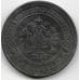 3 копейки. 1896 г. Российская Империя. СПБ. 18-2-269