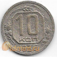 10 копеек. 1936 г. СССР. 3-9-93