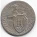 10 копеек. 1931 г. СССР. 3-9-96