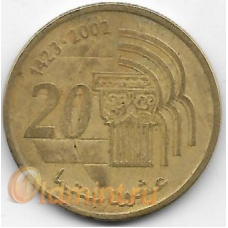 20 сантимов. 2002 г. Марокко. 3-9-100
