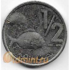 1/2 дирхама. 2012 г. Марокко. Рыбы. 3-9-102
