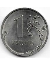 1 рубль. 2013 г. СПМД. 3-6-61