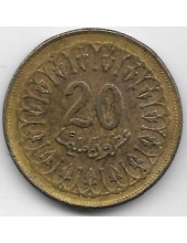 20 миллимов. 1997 г. Тунис. 2-9-75