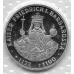 "10 марок. 1990 г. Германия. ""F"". Серебро. Барбаросса. 9-5-15"