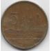 5 песо. 1987 г. Колумбия. 3-0-45