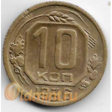 10 копеек. 1936 г. СССР. 3-0-56