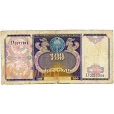 Узбекистан. 100 сомов. 1994 г. Б-2226