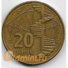 20 гяпиков. 2006 г. Азербайджан. 3-0-63