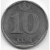 10 сом. 2009 г. Кыргызстан. 2-6-69