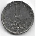 1 крона. 2003 г. Чехия. 2-6-86