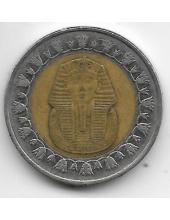1 фунт. 2008 г. Египет. Тутанхамон. 1-8-101