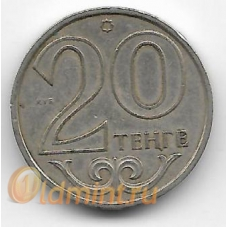 20 тенге. 2002 г. Казахстан. 1-8-102