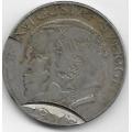 1 крона. 1978(?) г. Швеция. Карл XVI Густав. 1-8-109