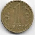 1 тенге. 2000 г. Казахстан. 1-8-114