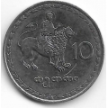 10 тетри. 1993 г. Грузия. Святой Мамант. 1-7-100