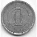 1 йена. 1996 г. Япония. 1-7-105