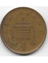 1 новый пенни. 1979 г. Великобритания. 1-7-106