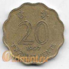 20 центов. 1997 г. Гонконг. 1-7-117