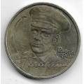 2 рубля. 2001 г. ММД. Гагарин. 1-4-203