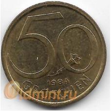 50 грошей. 1984 г. Австрия. 14-1-902