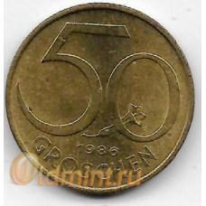 50 грошей. 1986 г. Австрия. 14-1-903