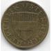50 грошей. 1988 г. Австрия. 14-1-904