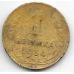 1 копейка. 1934 г. СССР. 14-1-905