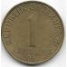 1 шиллинг. 1997 г. Австрия. Эдельвейс. 14-1-907